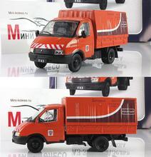 Vehículo de rescate de camiones GAZ de alta simulación, modelo de coche urbano, vehículo de ingeniería de aleación a escala 1: 43 juguetes modelo, envío gratis