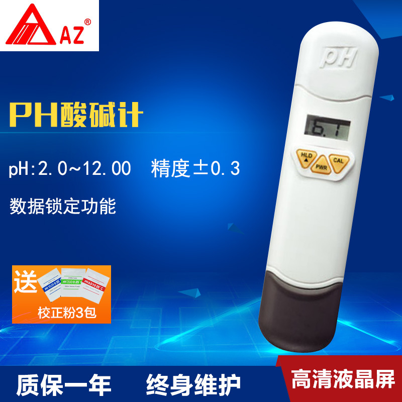 AZ8680 Waterproof Pen Digital PH Meter industrial Pen PH tester range :2 ~ 12PH Accuracy :0.3PH free shipping ph stick ph meter ph pen tester pen type range 2 1 10 8ph waterproof atc accuracy 0 1ph