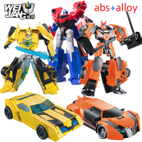 WEI JIANG Transformation The 4 Hornet Cable Alloy Deformation Robot Boy Child Model Toys