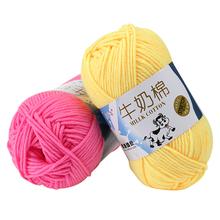 1Pc 50g Crochet DIY Yarn Milk Cotton Knitting Yarn Soft Warm Baby Yarn for Hand DIY Knitting Supplies tanie tanio CN(Origin) Christmas DIY Baby Wool Yarn Irregular Figure 50g pc For Knitting Hand Knitted Blanket Sweater Scarf Doll Crochet Wool
