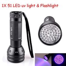 free shipping high quality 51 LED 395 nm UV Ultraviolet light Flashlight Pet UV Urine & Stain Detector