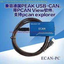 Pcan usb совместим с Германия пик usbcan to can ipeh002021/22
