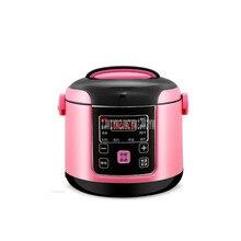 2L мини Интеллектуальная Электрическая рисоварка антипригарная внутренняя емкость 2-4 человека бытовой суп конджи рисовая кухонная машина 220 В Y-MFB6