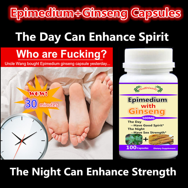 Epimedium Extract with Ginseng Root Extract,Boost Energy for man,Horny goat weed - 100pcs/bottle - 30 minutes no problem!