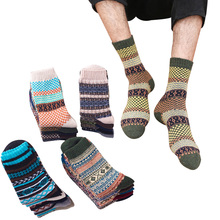 b8ec6c94f6b8a 5 Pairs Casual Mens Warm Winter Soft Thick Angora Cashmere Rabbit Wool  Blend Socks Vintage Creative · 4 Colors Available