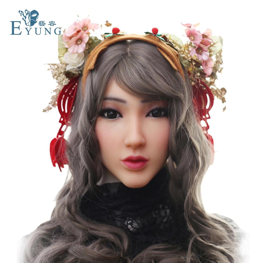 Image 5 - EYUNG Christina angel face realistic silicone female masquerade Halloween cosplay drag queen crossdresser Cover facial scars