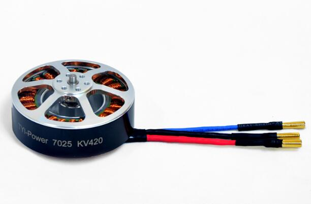 7025 KV170 high efficiency brushless motor large multi-axis plant protection for UAV brushless motor new lang yu x4110s 340 400kv 460 680kv 580kv high efficiency multi axis disc motor