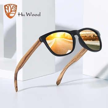 HU WOOD Brand Design Bamboo Sunglasses Sea Gradient Lenses UV400 Driving Shade Mens Sunglasses Eyewear gafas de sol hombr GR8012 - DISCOUNT ITEM  27% OFF All Category