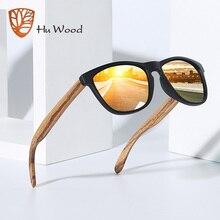 HU WOOD Brand Design Bamboo Sunglasses Sea Gradient Lenses UV400 Drivin