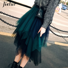 Jielur High Waist Women Skirt Spell Color Voile Dance Tutu Skirts Irregular Half Length Tulle Lolita Petticoat Midi Rokken