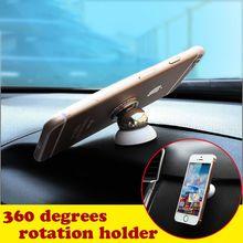 W/Пакет Универсальный магнитный держатель 360 градусов вращая автомобильный держатель Телефона для iPhone 6 s samsung S6 s5 s4 DVR Поддержка GPS Стенд