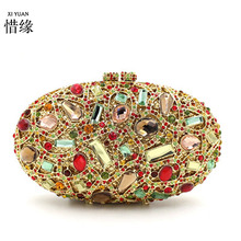 XIYUAN BRAND Hot Luxury Oval women Evening Bags Candy Color Classic girls Day Clutch Small Wallet