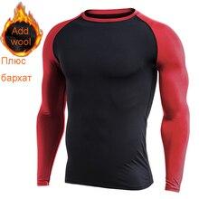Camisetas deportivas de lana para hombre