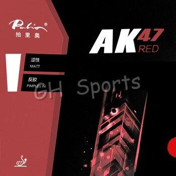 Palio AK47 AK 47 AK-47 RED Matt Pips in Table Tennis Rubber With Sponge for PingPong Racket 2.2mm H45-47