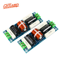 GHXAMP 100W רמקול בינוני מוצלב 1 דרך פיצול עיצוב 4 8 inch עצמאי אמצע (יכול לעשות שלושה  דרך Crossover) 18db/oct 2PCS
