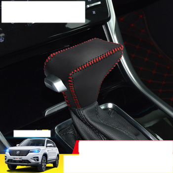 lsrtw2017 car styling carbon fiber leather gear lever cover for changan cs75 2018 2019