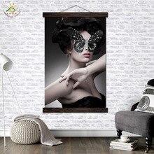 Лучший!  Бабочка маска для глаз Goodloking Girl Плакаты и гравюры прокрутки живопись на холсте настенные