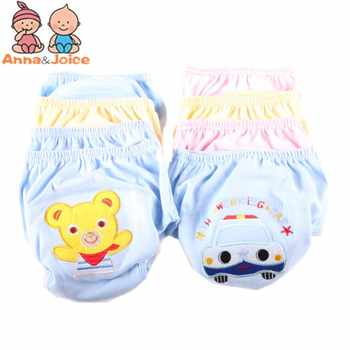 30pcs/lot  factory price Diapers baby diaper children's underwear reusable nappies training pants panties for toilet training - DISCOUNT ITEM  20% OFF All Category