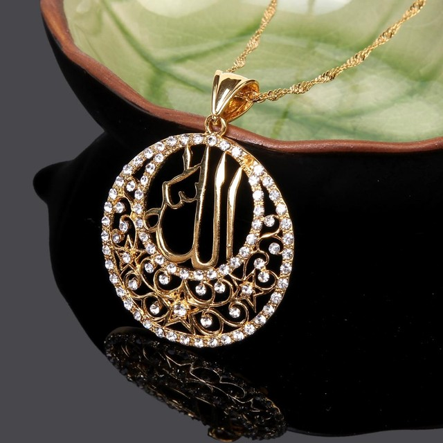 22d9f8c9d28 Bangrui Fashion 24k Golden crystal muslims Allah pendant & necklace charm  jewelry Arabic Islamic Good Rhinestone Jewelry