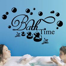 Dropshipping Bath Time Removable Art Vinyl Mural Home Room D