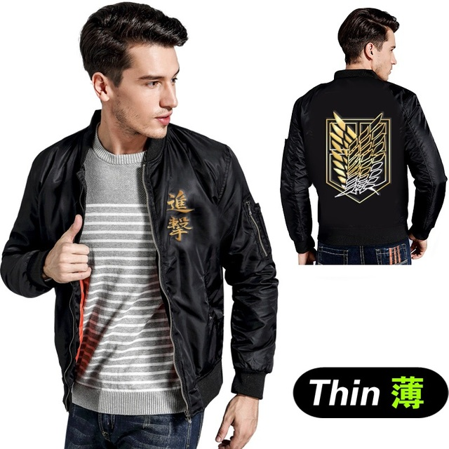 Anime Dragon Ball Bomber Jacket US EU Extra large Dragon Ball Z jackets male fashion pilot Dragon Ball jacket padded coat