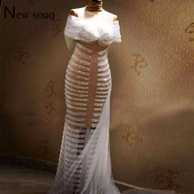 New souq Real Photo Evening Dress Mermaid Prom Dresses