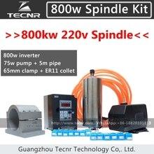 800 W Kit 800 w 220 v 65mm CNC Router Husillo Refrigerado Por Agua Del Motor Del Huso + 800 w VFD + 65mm clamp + 75 w bomba de agua/tubería + 13 unids ER11