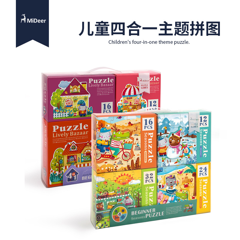 Kids Beginner Season Traffic House Jigsaw Puzzle Set Baby Early Educational Toys Birthday Gift Pack of