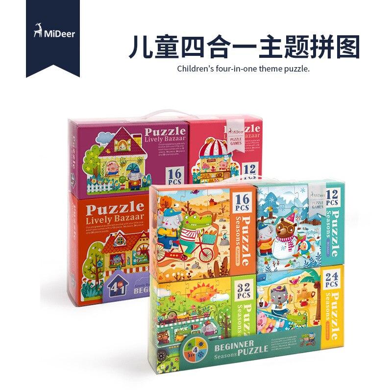 Enfants débutant saison trafic maison Puzzle ensemble bébé début jouets éducatifs anniversaire cadeau paquet de 4 boîtes