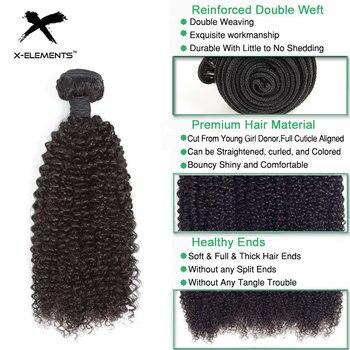 X-Elements Brazilian Kinky Curly Hair Bundles 1/3/4 Pcs Remy Human Hair Weave Bundles 8-28 Inch Natural Color Hair Extensions 4