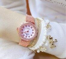 Top Luxury Women Rose Gold Watch Fashion Lady Diamond Dress Watch Girl Smart Rhinestone Wristwatch Female Quartz Watch Clock