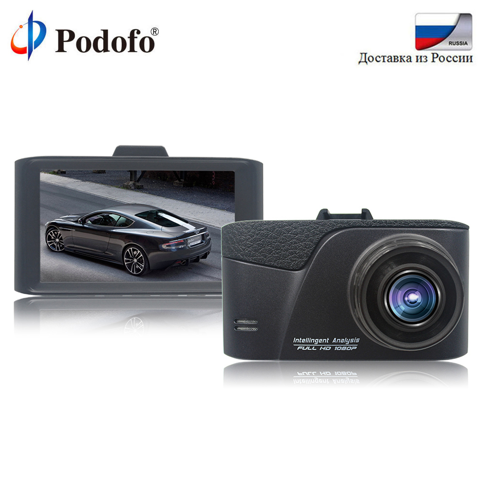 Podofo Original Novatek 96223 Car DVR Camera Dash Cam 3.0