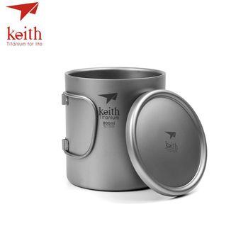 Кейт чистый Титан двойными стенками воды Кружки Титан крышка с складные ручки Питейная посуда Открытый Отдых Кубок Сверхлегкий кружка тита... >> KEITH Ti Direct Store