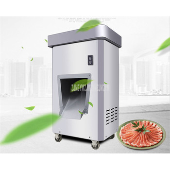 3.5mm/5mm/7mm/10mm/15mm/20mm Blade Spacing Electric Automatic Meat Slicer Cutter Stainless Steel Commercial Meat Cutting Machine 3