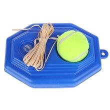 1 компл. Один теннисный тренажер для самообучения тренировочный инструмент для тенниса тренировочный поезд