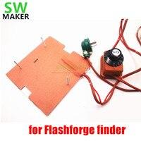 SWMAKER 120V/220V 250W silicone heater+aluminum base plate+glass heated bed upgrade kit for Flashforge finder 3D printer
