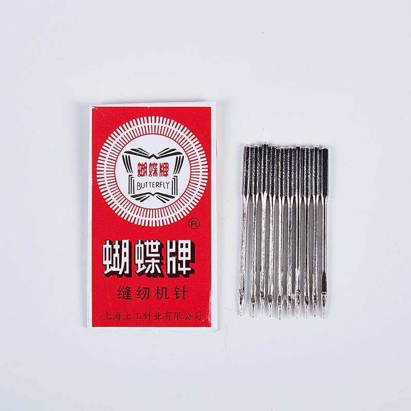 Home Sewing Machine Threading Needles 90//14 100//16 110//18 for Singer Brother