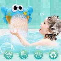 Crianças brinquedo de banho caranguejos máquina de bolha engraçado música banho bolha fabricante piscina brinquedos piscina banheira máquina sabão brinquedos para crianças