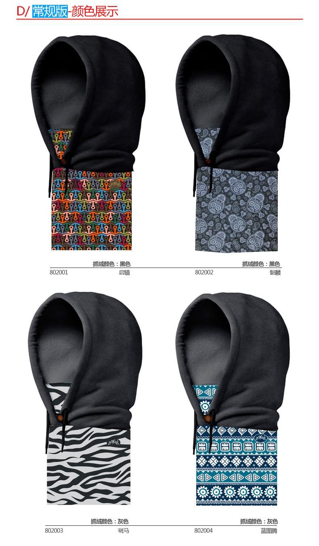 Versatile Polyester Fleece Beanies Outdoors Motorcycling Skullies Balaclavas Skiing Cycling Winter Hats Caps Face Mask Scarf New Men Women Thick Thermal Fleece (9)