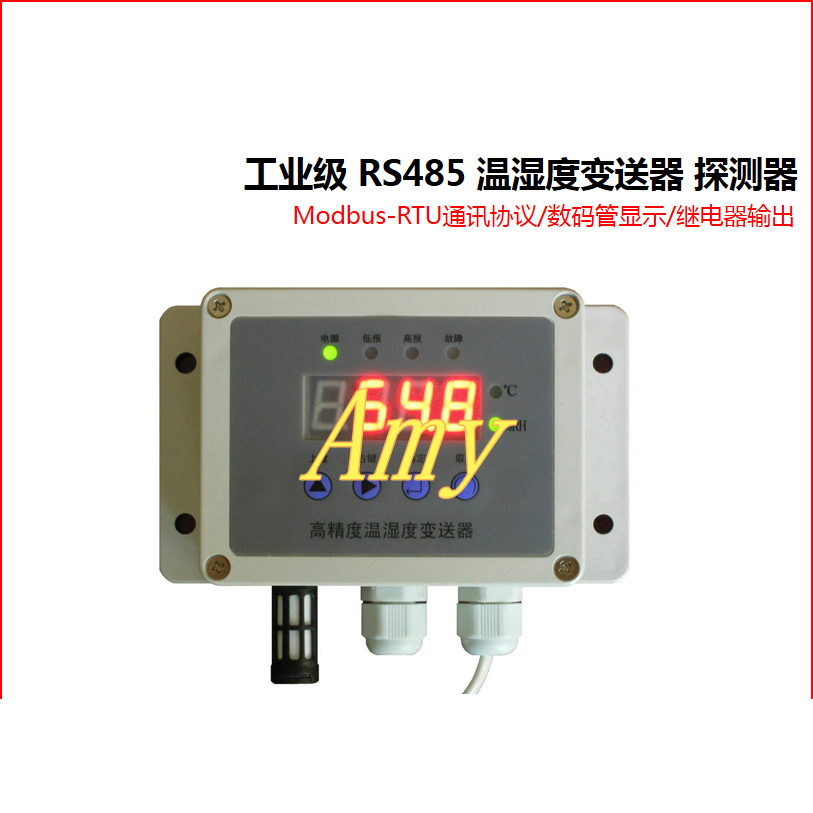Internet Of Things Temperature And Humidity Transmitter RS485 Digital Tube Display Modbus-RTU Communication Protocol TD200A