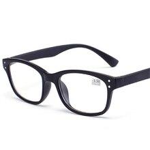 KUJUNY, женские, мужские очки для чтения, ультралегкие линзы из смолы, дальнозоркое стекло для пожилых людей TR90, очки для дальнозоркости, диоптрий 1,0 1,5