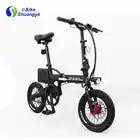 14 складной электровелосипед Электрический складной мини велосипед
