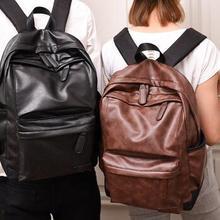 2018 New Korean men's shoulder bag trendy retro PU leather men's bag leisure fashion travel large-capacity backpack