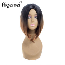 Aigemei 12 Inch  Ombre Synthetic Fiber High Temperature Short Straight Women Bob Wig