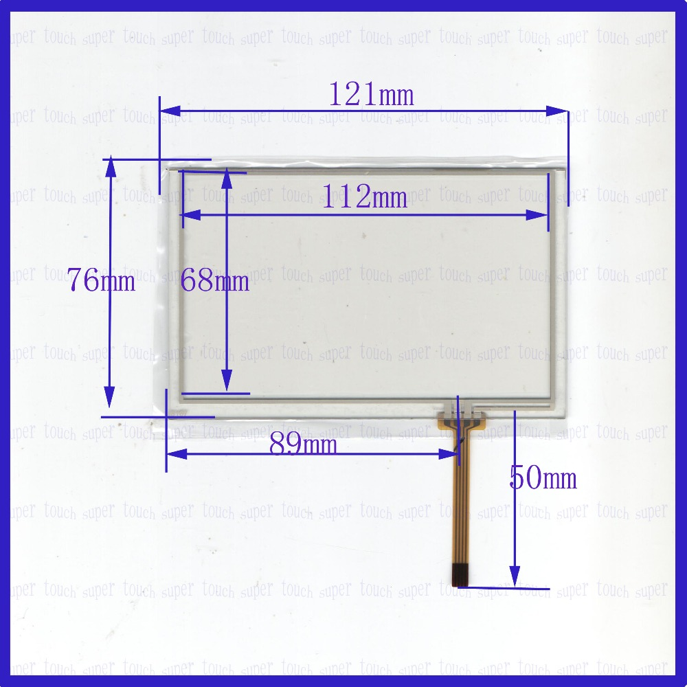 ZhiYuSun 5inch 121*76 resistance screen for gps glass touch panel width 76mm length121mm this is compatible 5167