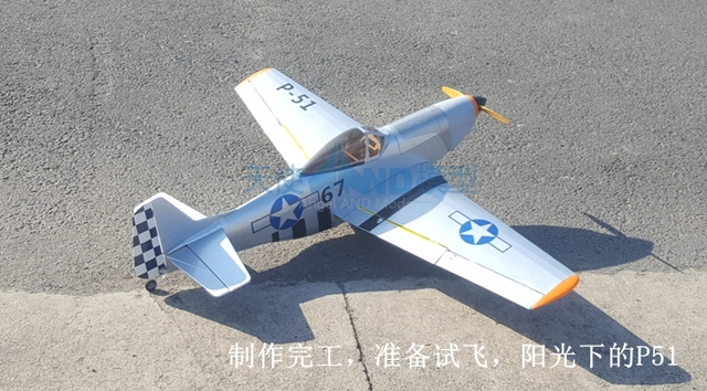 US $69 9 |New arrival DIY balsa wood 1200mm wingspan P51 rc warbird  plane-in RC Airplanes from Toys & Hobbies on Aliexpress com | Alibaba Group