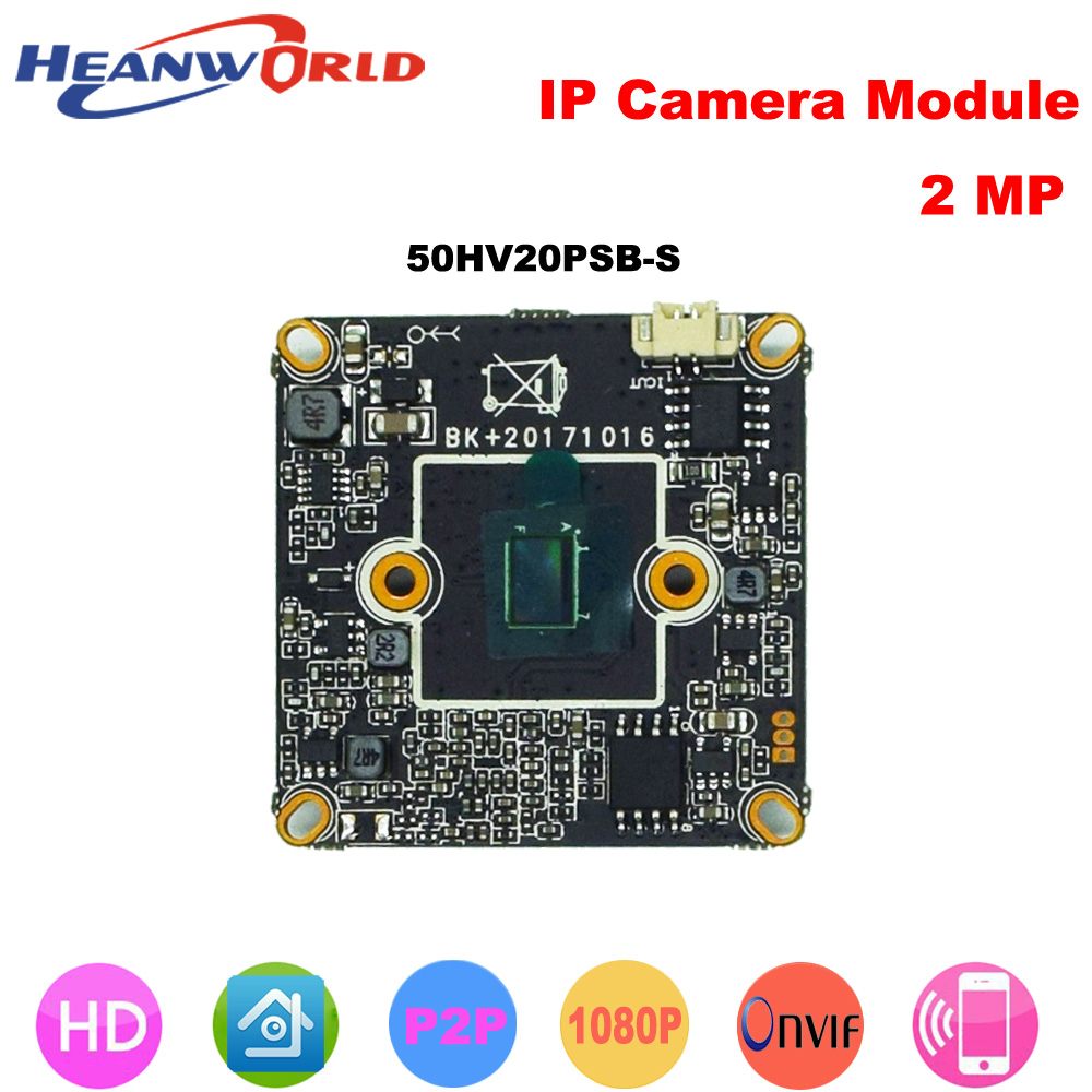 Heanworld 2.0 Megapixel Mainboard IP Camera module 1080P CCTV chipboard Network Camera IP Board for Security Surveillance Camera смеситель для раковины grohe eurodisc cosmopolitan с донным клапаном 33190002