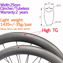Width 25mm carbon bike clincher tubeless wheel 50mm high TG super weight road bicycle racing ring ceramic wheelset elite aff dt 350s carbon road bike wheel 25mm or 27mm width tubular clincher tubeless 700c carbon fiber bicycle wheelset