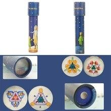 1 шт. Маленький принц игрушки-калейдоскопы вращающиеся перископ Развивающие игрушки для детей волшебные детские сенсорные игрушки подарки на день детей