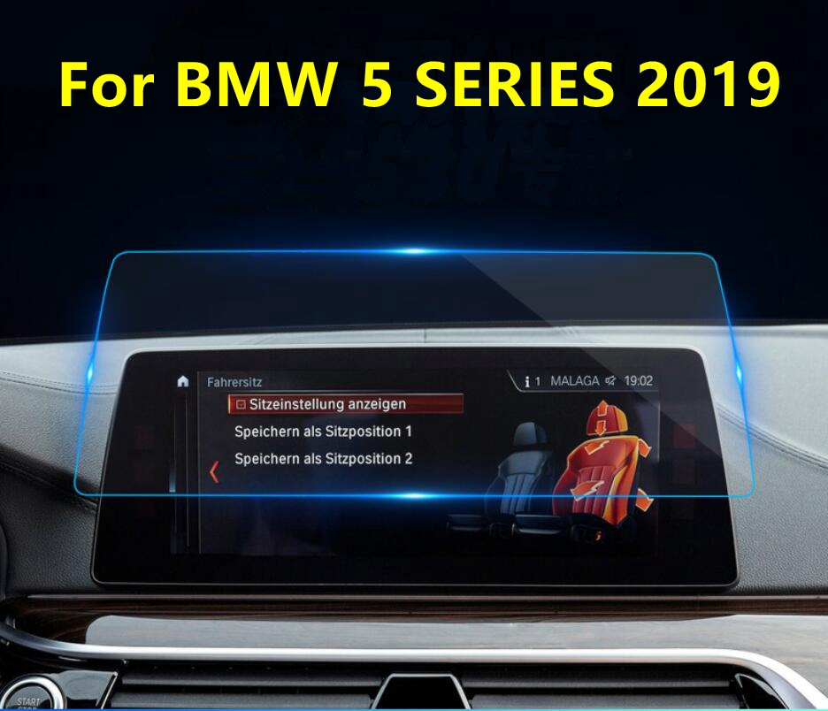 Car Tempered Glass Screen Protective Film Sticker <font><b>GPS</b></font> Multimedia LCD Guard <font><b>For</b></font> <font><b>BMW</b></font> 5 SERIES G30 520 525 <font><b>530</b></font> 545 2019 Accessories image